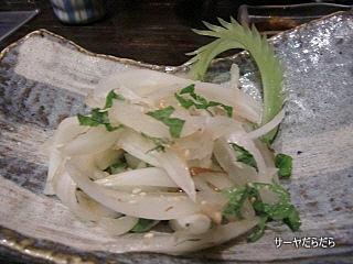 20110914 咲乃や 4