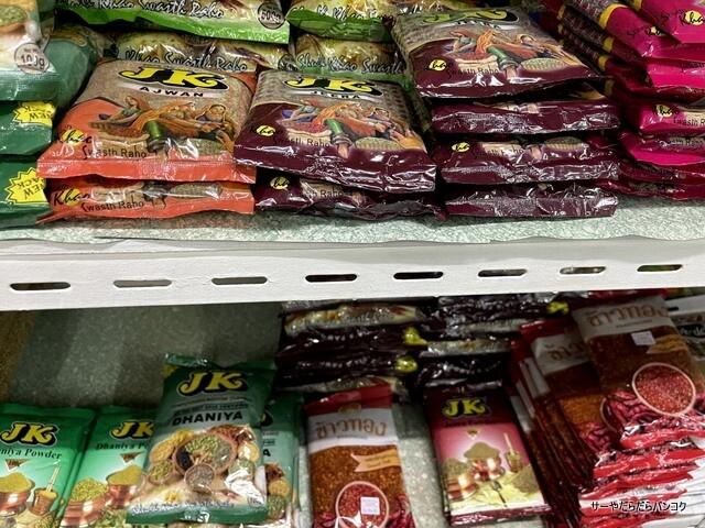 N.S.K Indian Store インド食材 バンコク (9)