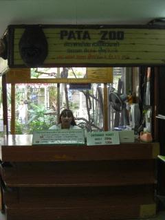 20090914 PATA ZOO 3