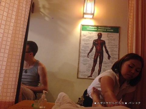 vanlisa thai massage BTS プラカノン