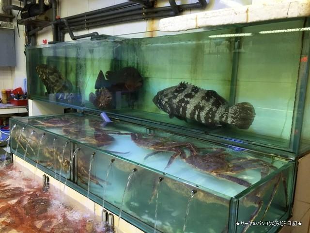 南大門  Gateway Cuisine 香港 サーヤ