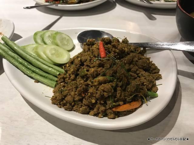 Klangsuan Restaurant 南タイ料理 バンコク 激辛 (11)