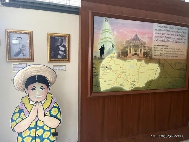 バンコク・バンケーン区郷土博物館 ラーチャパッド大学 (5)