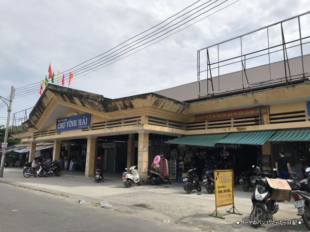 Vinh Hai Market ニャチャン 市場 買い物 (13)