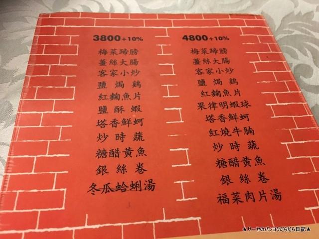 你家我家客家菜 客家料理 台北 (2)
