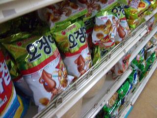 20060620 FOOD MART 2