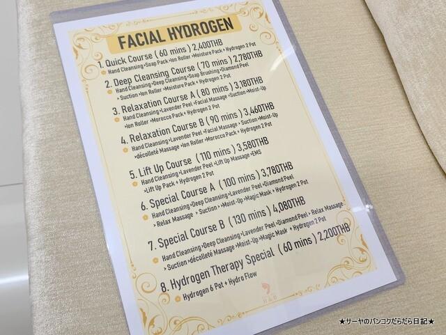 Therapy salon    H&B 水素セラピー バンコク (8)