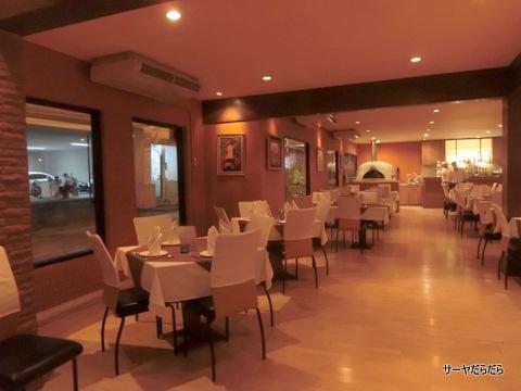 Bon Gusto Restaurant & Pizzeria