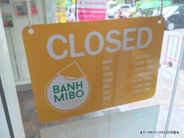 BANH MIBO バンコク バインミー (7)