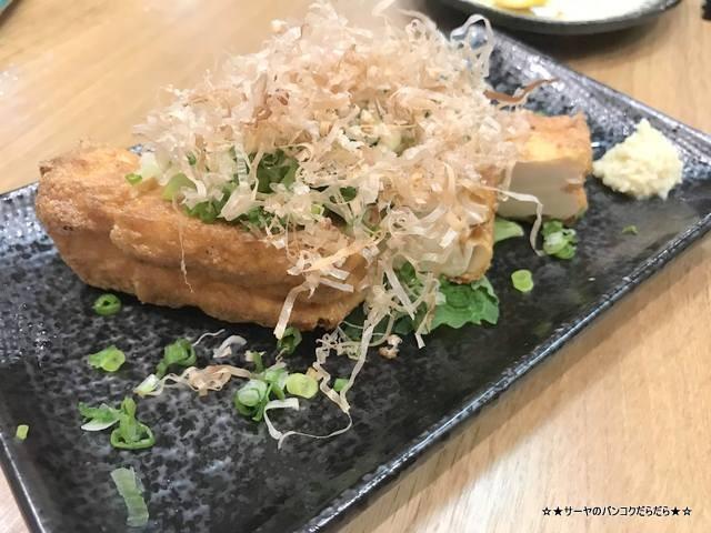 喜多郎寿し kitarosushi バンコク 和食 日本料理 (14)