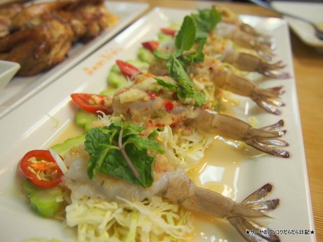 ガイヤーン ニタヤ バンコク タイ料理 (9)