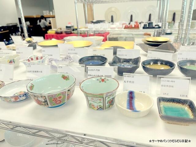 みのはん iwato minohoan 茶器 (5)