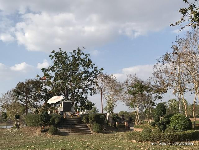 バーンチエン遺跡 udonthani ヤーインバーンチエン (9)