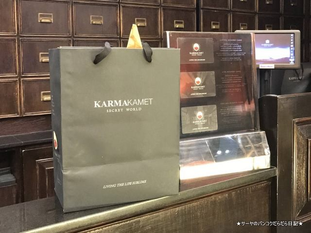 karmakamet カルマカメット アロマ タイ土産 2018 (8)