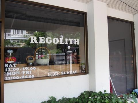 REGOLITH レゴリス バンコク