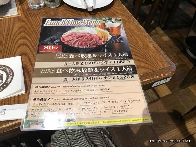 サーヤ 北海道旅行 SAPPORO BEER 札幌ビール園 (6)