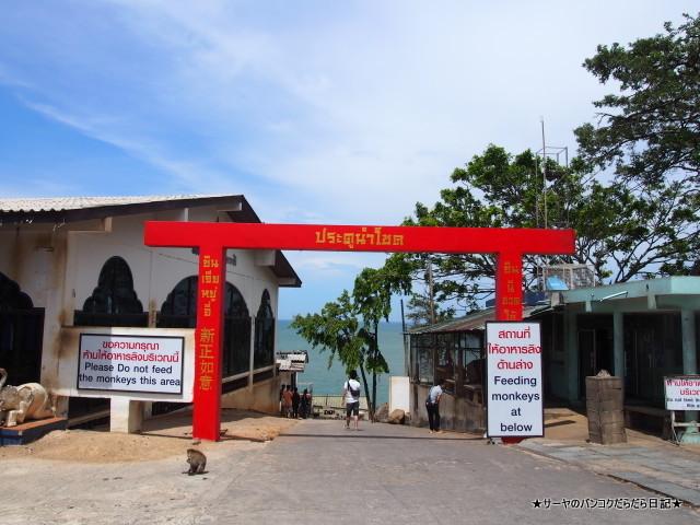 カオタキアップ寺 Khao Takiab Temple