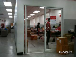 20100929 プラカノン郵便局 5