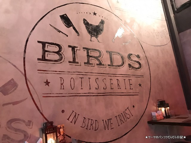 birds BKK top 人気レストラン 鶏料理 ガイヤーン