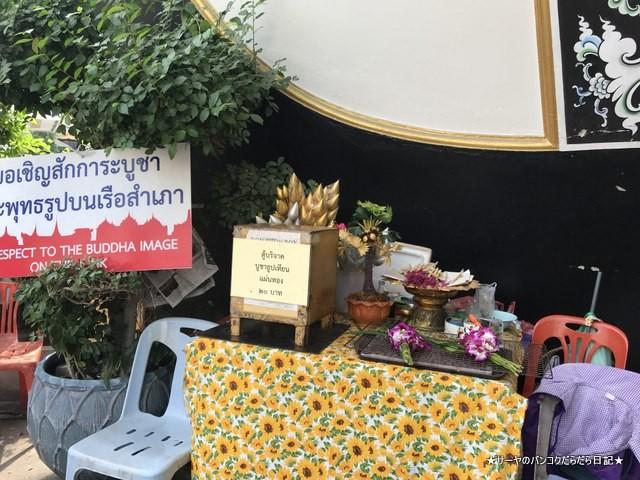 Wat Yannawa ワットヤンワナー 船寺 バンコク 観光 (1)
