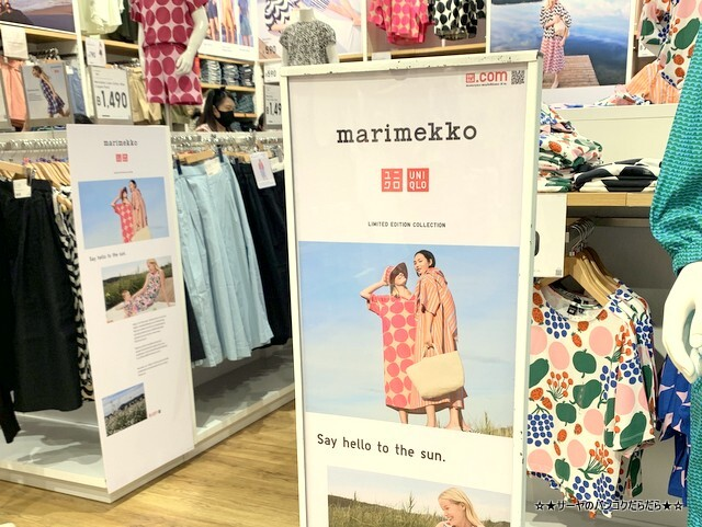 UNIQLO x Marimekko ユニクロxマリメッコ (6)
