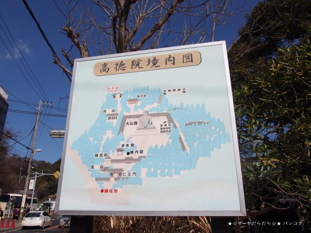 鎌倉大仏殿高徳院 (長谷の大仏) KAMAKURA