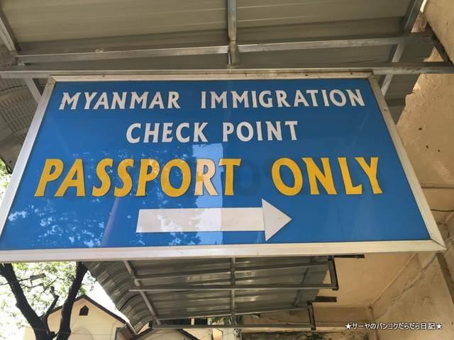 メーサイ タチレク 国境 タイ ミャンマー (10)