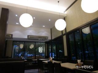 20121012 日本橋餃子  14