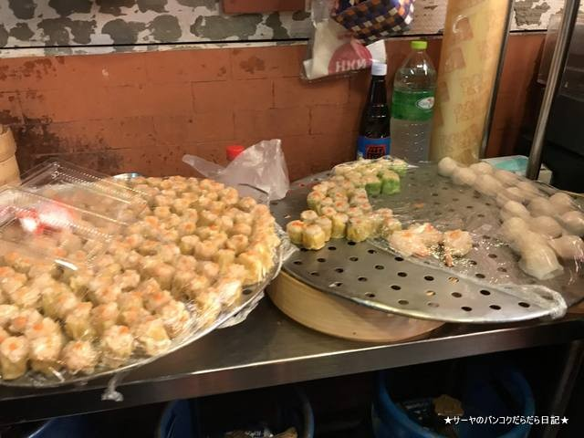 香港麺雲呑 Hong Kong Noodle バンコク ヤワラー 中華街 (8)