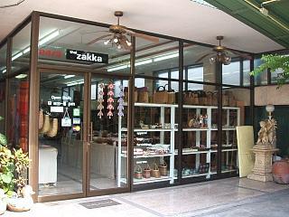 0902 thai zakka 1