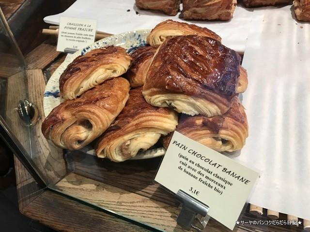 09 boulangerie クロワッサン (7)
