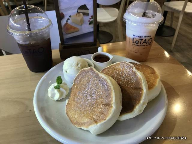 letao cafe ルタオカフェ bangkok バンコク パンケーキ (7)