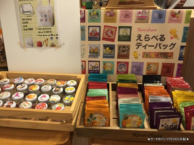 SPOONFUL Zakka Cafe バンコク ランスアン