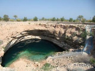 20120107 Bimah sinkHole 1