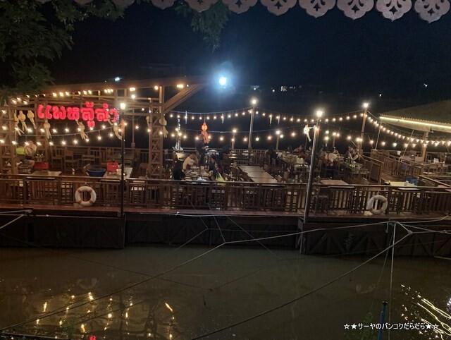 Lu Lam Restaurant チェンライ おすすめ 2020 (18)