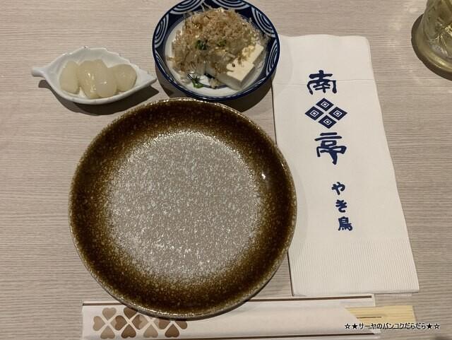 minamitei 南亭 焼き鳥 バンコク スリウォン タイ 和食 (5)