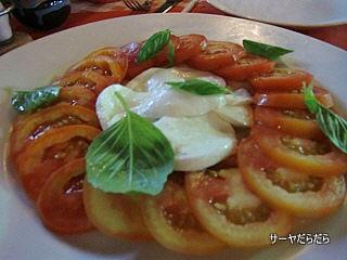 Caruso Italian Restaurant 2