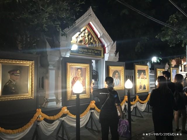 故プミポン前国王 捧げる花祭り 国葬 バンコク (1)