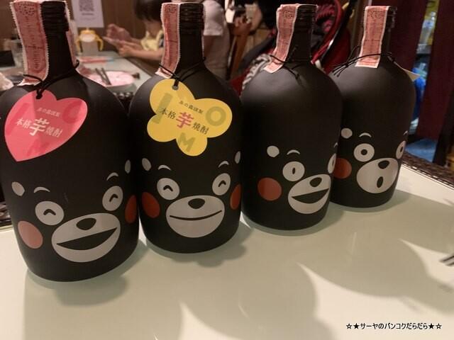 そば居酒屋 蕎麦九  soba Q bangkok (14)