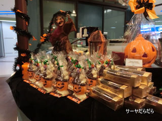 20121030 chocolatery 6
