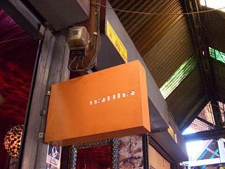 20070106 Nattha 1