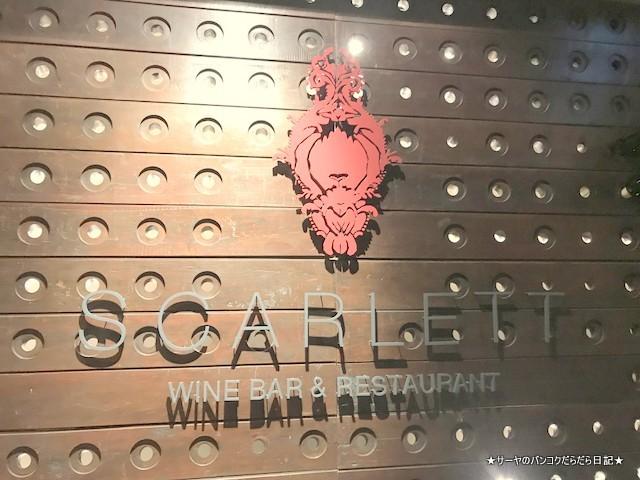 Scarlett Wine Bar bangkok オシャレ 入口 おすすめ シーロム 2018