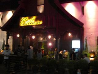 20080330 club culture 1