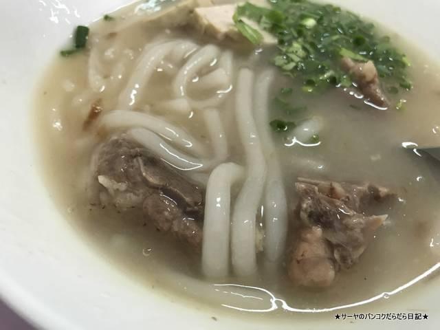カオピヤック・ウドン タイ料理 ラオス料理 (9)