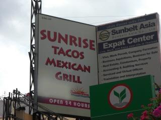 20080817 sunrise tacos 1
