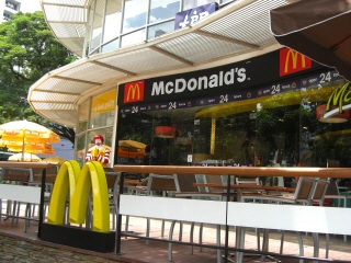 20080917 mac thonglor 1