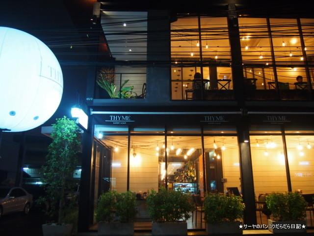 Thyme Bangkok 巨大 パエリヤ (2)