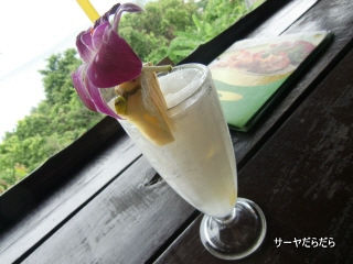 Small View Point Restaurant&BaR 2