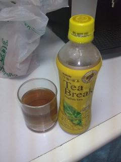 20090425 午後の紅茶 3