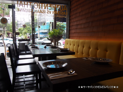 Supanniga Eating Room トンロー バンコク